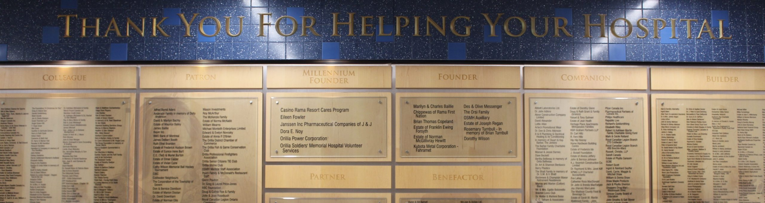 Donor Wall Image Header
